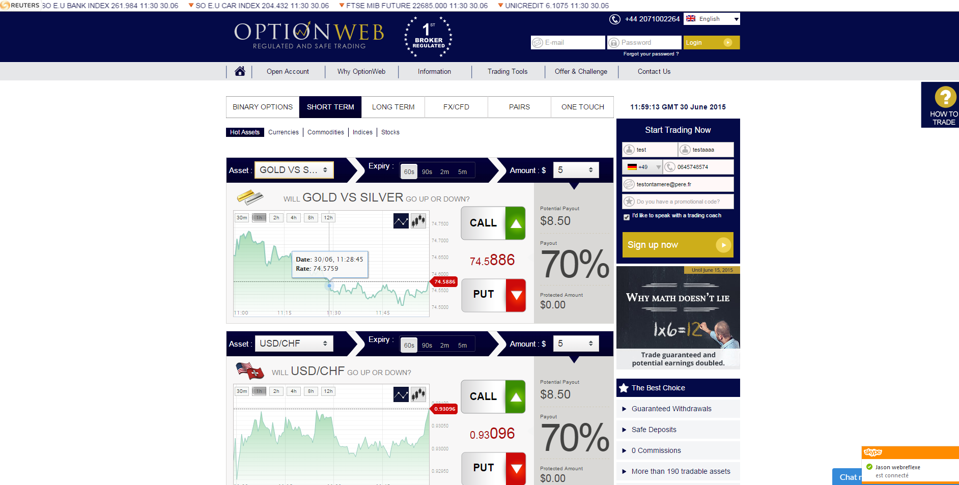 OptionWeb Short Term