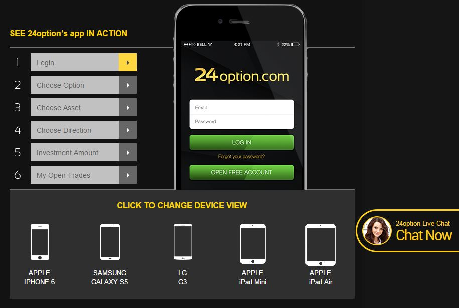 24option Mobile App