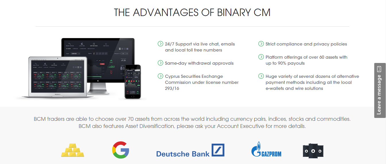Binary Capital Markets BCM Advantages