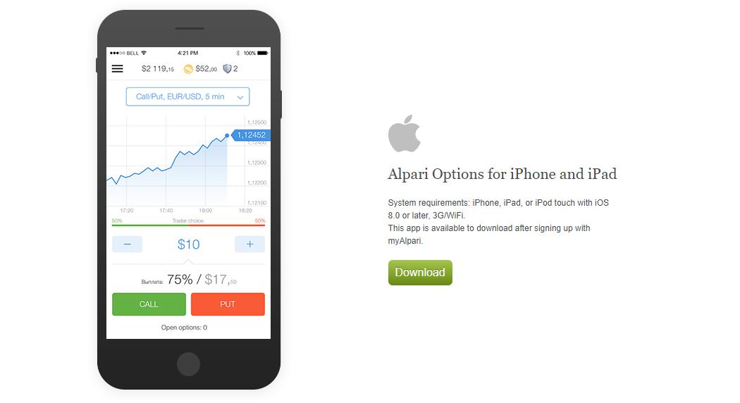 Alpari Mobile App