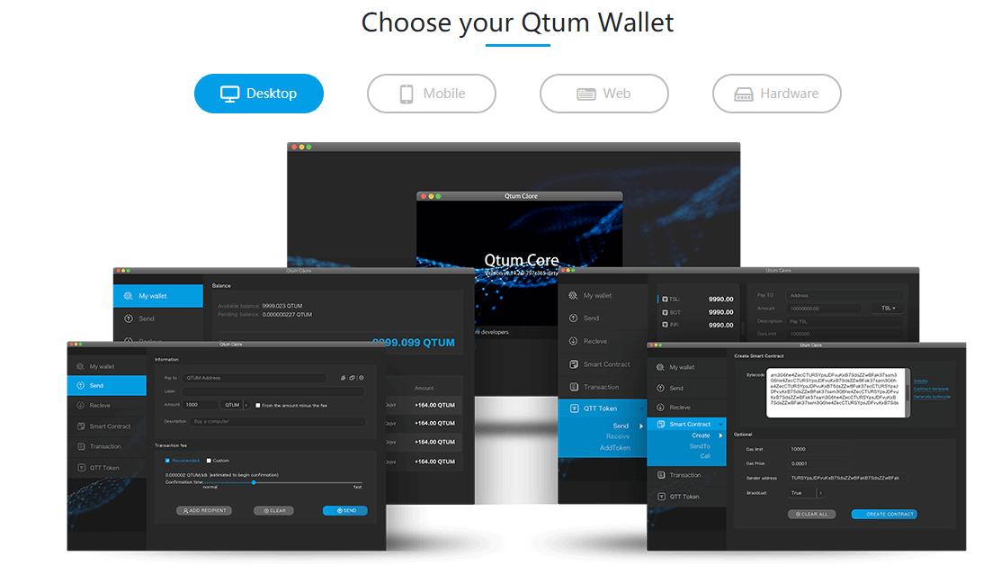 Qtum Wallet