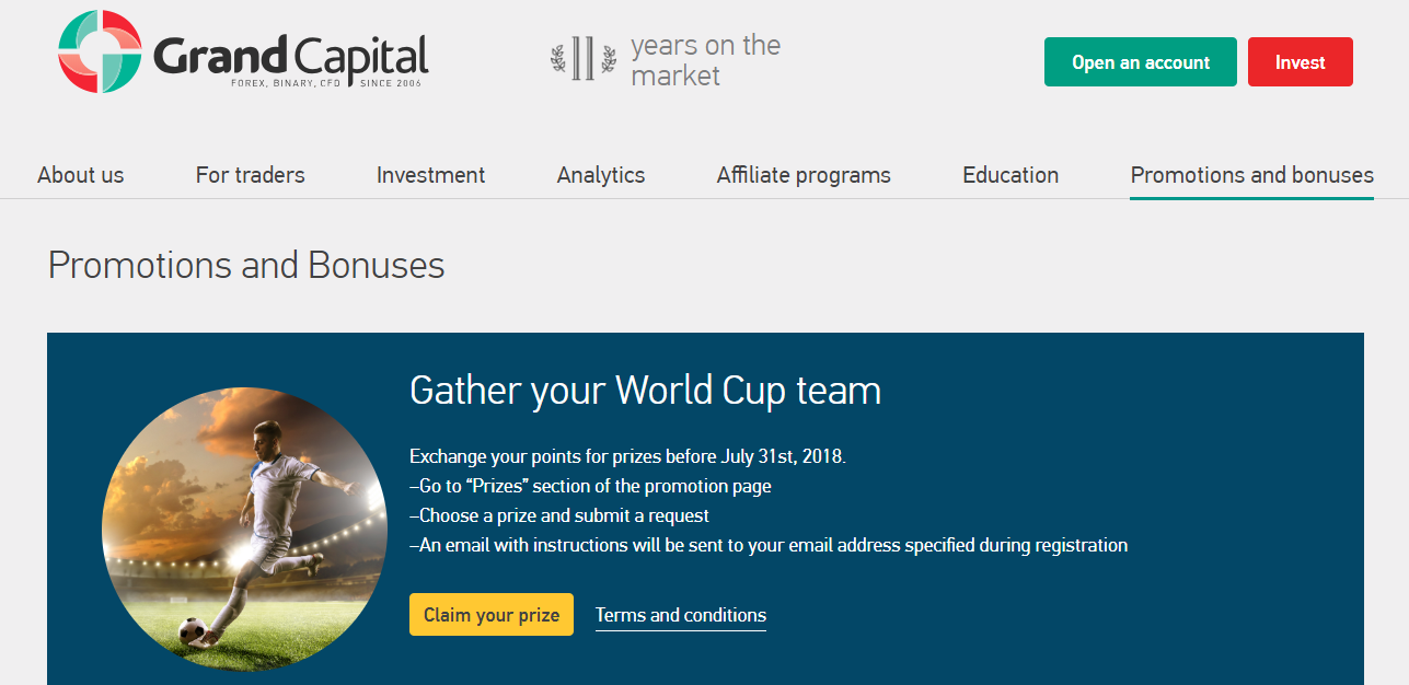 Gather Your World Cup Team Promotion