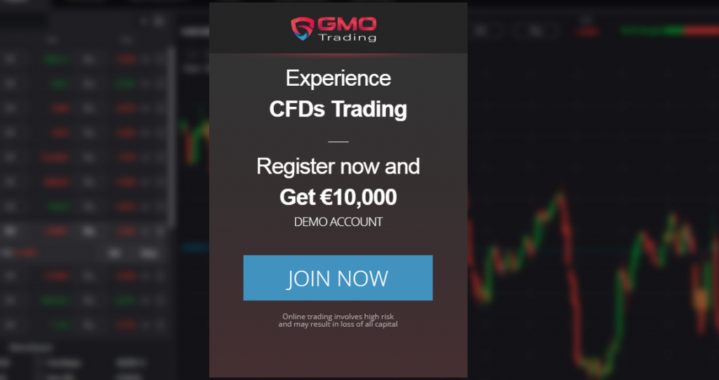GMO Trading demo account